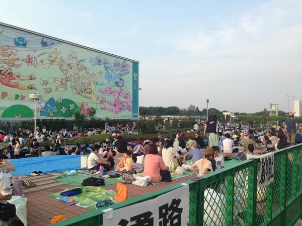 東京競馬場 混雑状況 17:00