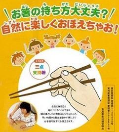 1週間で習得|子供(5歳ちょい前)の箸の練習、楽に正しく覚えるコツとは?